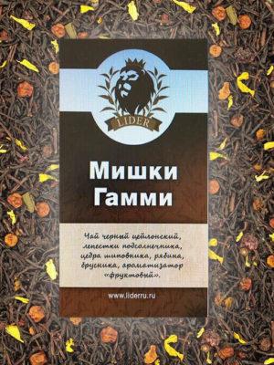 """АКЦИЯ!!! Чай """"Мишки Гамми"""""""