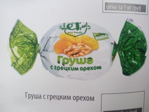 Конфеты Груша с грецким орехом 1 кг