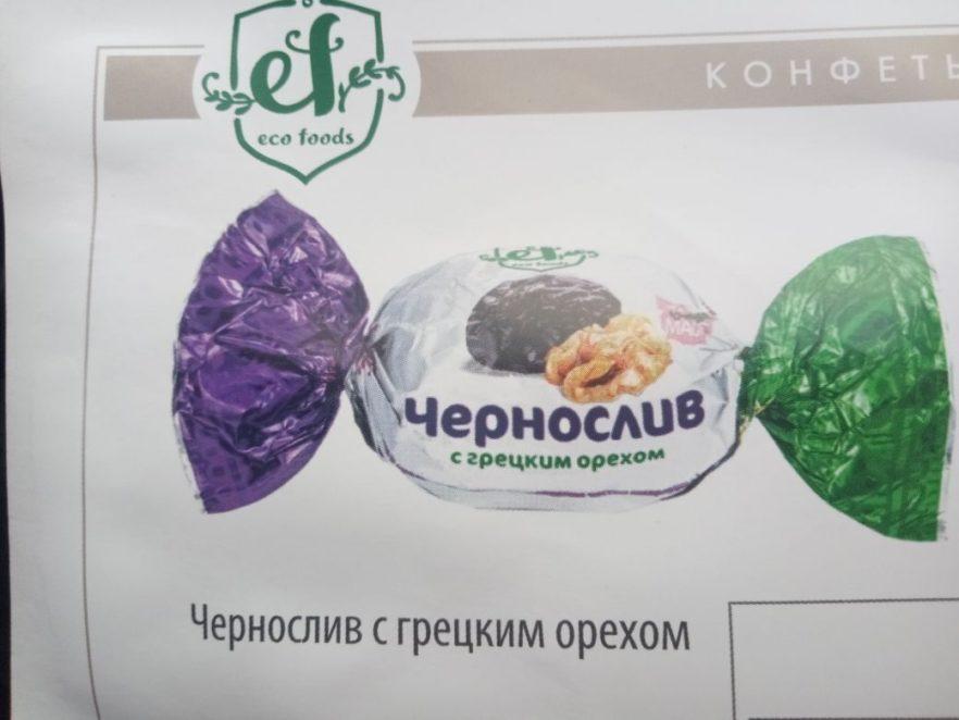 Чернослив с грецким орехом 1 кг