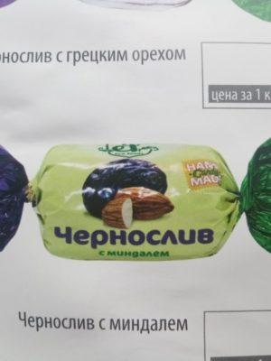 Чернослив с миндалем 1 кг