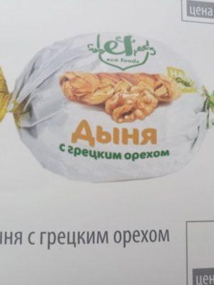 Дыня с грецким орехом 1 кг