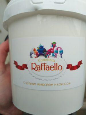 Рафаэлло паста (Тролли) 1 кг
