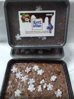Ritter sport (аналог) с цельным фундуком и воздушным рисом 1 кг
