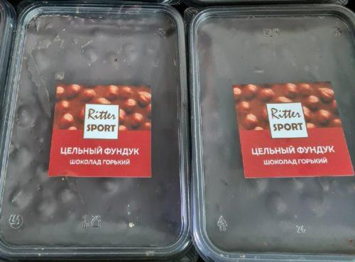 Риттер спорт (аналог) горький шоколад с цельным фундуком- 1 кг